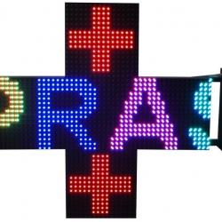 Krzyż Apteczny 7-kolorowy  KA4